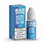 Blaze Nicotine Booster 20mg/ml 50/50 (TPD)